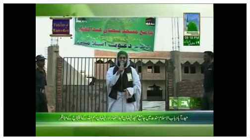 Madani Khabrain Urdu - 19 Ramadan - 8 Aug