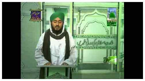 Madani Khabrain Urdu - 22 Ramadan - 11 Aug