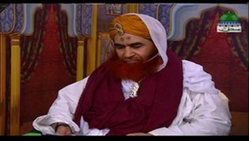 قاری وہاج صاحب کا امیرِ اہلسنت دامت برکاتہم العالیہ کے پیغام کا جواب