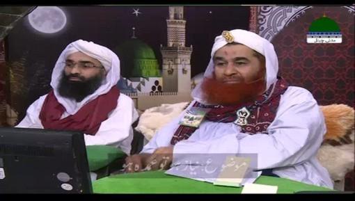 حاجظ راشد رضا کے والد حاجظ و قاری شعیب عالم رضوی اشرفی کے انتقال پر امیرِ اہلسنت دامت برکاتہم العالیہ کی تعزیت