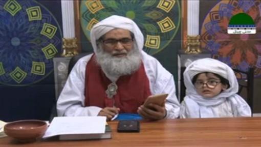 Madani Muzakra - Social Media Ki Post Par Lamha e Fikriya  - 18 Ramzan Ul Mubarak 1439 Hijri