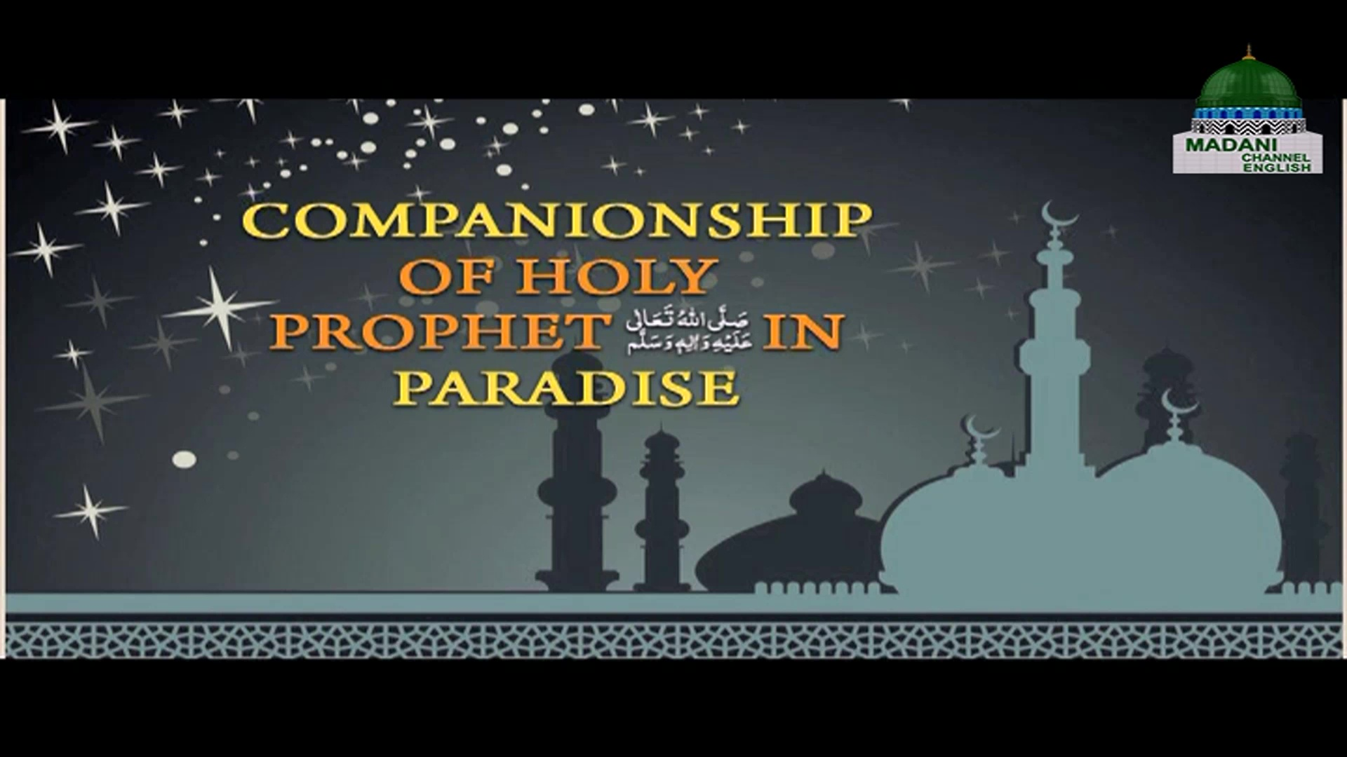 Companionship Of Holy Prophet ﷺ  In Paradise
