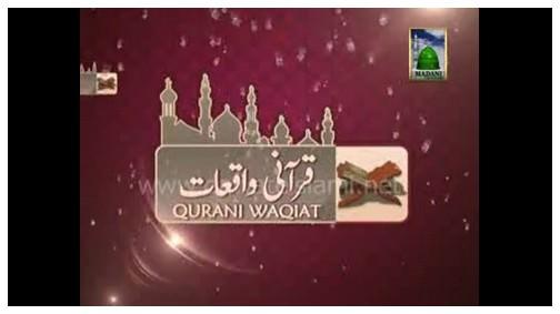 Aala Hazrat Ki Ziyarat Say Musharaf 146 Saala Buzrug Say Ameer e Ahle Sunnat Ki Mulaqat