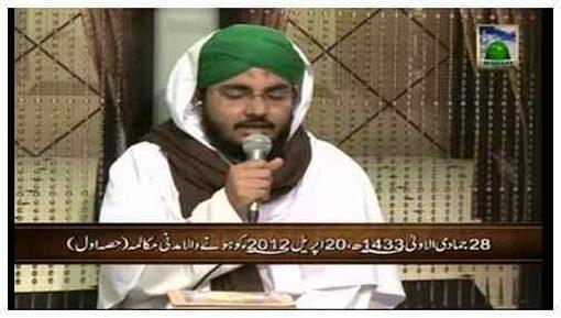 Madani Mukalima(Ep:152) Part 1 - Talaq K Asbab