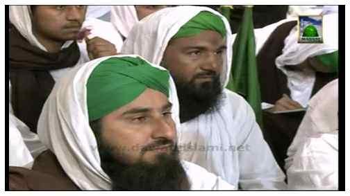 Madani Mukalima(Ep:152) Part 2 - Talaq K Asbab