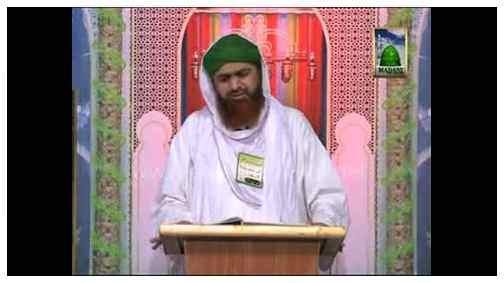 Jannat Ki Tayyari(Ep:06) - Ikhtelafat Say Bacho