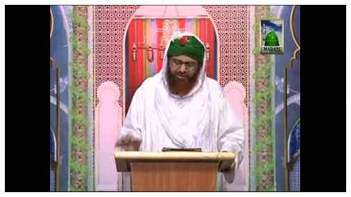 Jannat Ki Tayyari(Ep:07) - 10 Ayaat-e-Muqaddasa