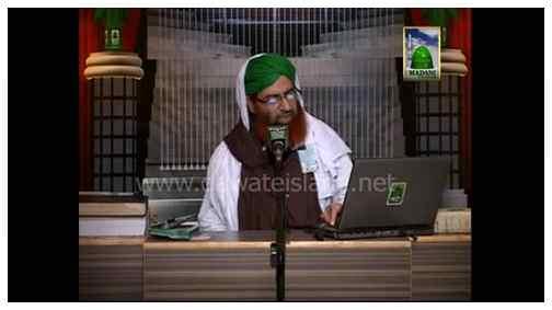 Qurani Waqiyat(Ep:16) - Hazrat Ibrahim K Mehman
