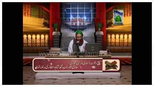Qurani Waqiyat(Ep:22) - Hazrat Mosa علیہ السلام Ka Waqiya - Part 01