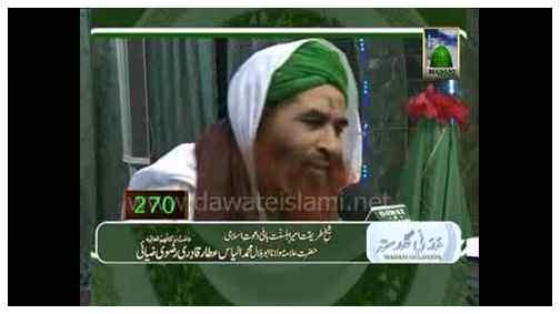 Madani Guldasta(270) - Youm e Qufl -e- Madina Kis Tarah Manaein