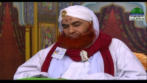 آنکھوں کا تارا نامِ محمد