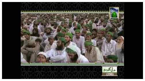 Madani Guldasta(298) - Qabristan Janay Kay Madani Phool