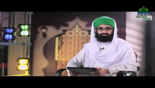 Blessed Biography of Sayyiduna Umar e Farooq