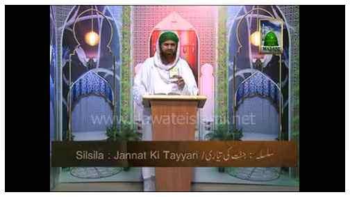 Jannat Ki Tayyari(Ep:09) - Bachon Ka Inteqal Jannat Ki Tayyari Ka Zareeya