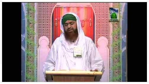Jannat Ki Tayyari(Ep:12) - Chughal Khor Jannat Main Nahi Jaye Ga