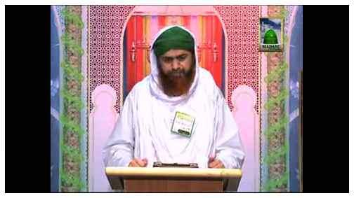 Jannat Ki Tayyari(Ep:15) - ALLAH عزّوجلّ Ki Rahmat Panan Kay Asbab