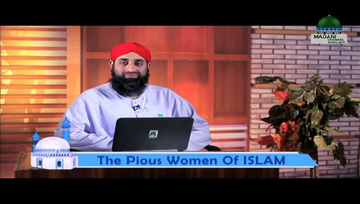 The Pious Women of Islam Ep 17 - The Blessed Characteristics of Sayyidatuna Umm e Aiman