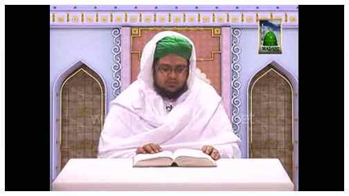 Pyare Aaqa Ke Pyare Akhlaq(Ep:14) - Aaqa Ka Barghay Elahi May Istighfar Karna