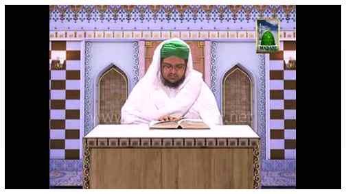 Pyare Aaqa Ke Pyare Akhlaq(Ep:12) - Huzoor Ki Duniya Say Bay Raghbati
