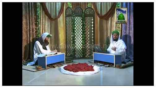 Islami zindagi(Ep:01) - Libas