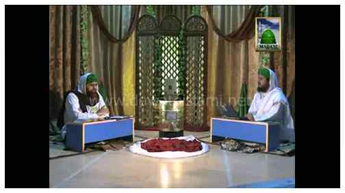 Islami zindagi(Ep:03) - Khanay Pinay Ki Sunatain Or Adab
