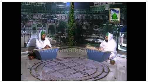 Dar-ul-Ifta Ahlesunnat - Rahmat-e-Ilahi
