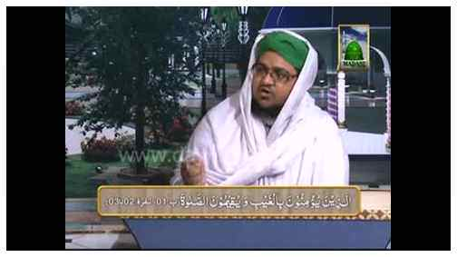 Dar-ul-Ifta Ahlesunnat - Tasawwuf