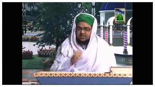 Dar-ul-Ifta Ahlesunnat - رحمۃ للعالمین Honay Say Kiya Murad Hai?
