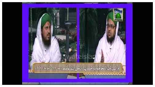 Dar-ul-Ifta Ahlesunnat - Seerat-e-Hazrat-e-Ali کرّم اللہ تعالیٰ وجہہ