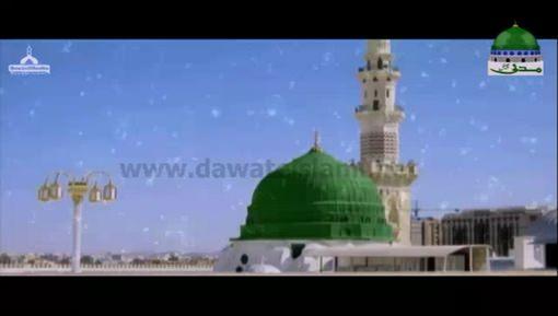 New Kalam - Karam Jo Aap Ka Ay Syed e Abrar Ho Jaye