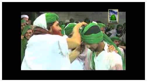 Manqabat e Attar – Ameer e Ahle Sunnat Hain