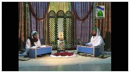 Islami zindagi(Ep:04) - Mehman Nawazi Ki Sunatain Or Adab
