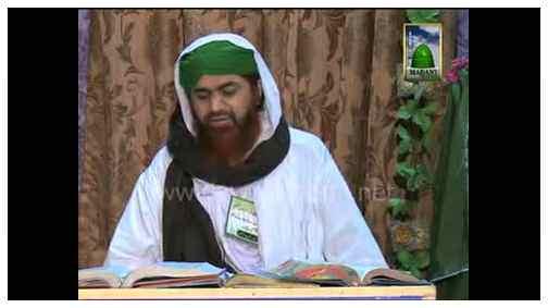 Islami zindagi(Ep:06) - Uthna Bethna + Chalna Phirna + Sonay Jagnay Ki Sunatain Or Adab