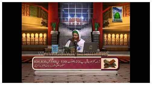 Qurani Waqiyat(Ep:25) - Hazrat Younus علیہ السلام Ka Waqiya