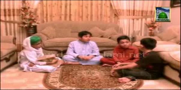 Sunnatain Aur Aadaab(03) - Namaz e Eid Ka Tariqa