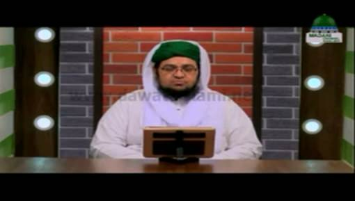 In The Light Of Hadith Ep 13 - Monotheism