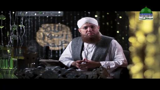 ہر درد کی دوا صّلے علیٰ محمد