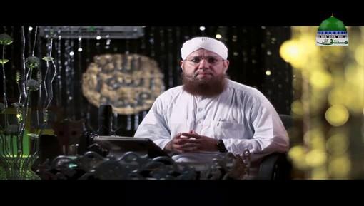 ہر درد کی دوا صلی علیٰ محمد