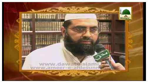 Sheikh ul Hadis Hazrat Maulana Doctor Fazal Hannaan Saeedi Sahib