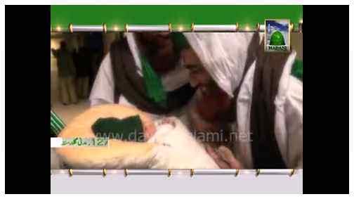 Package - Ameer e Ahle Sunnat دامت برکاتہم العالیہ Aur Aap Kay Nau-Molud Potay