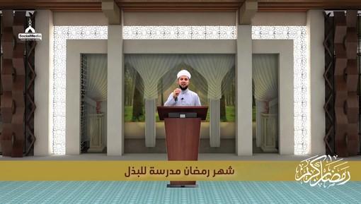 فضل الصلاة مع الإمام حتى الانصراف
