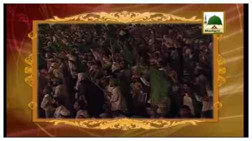 Khatib e Ahlesunnat, Hazrat Maulana Muhammad Yaqoob Siddiqui Naqshbandi Sahib