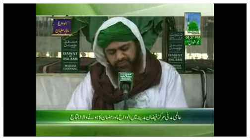 Madani Khabrain Urdu - 1 Shawwal - 20 Aug