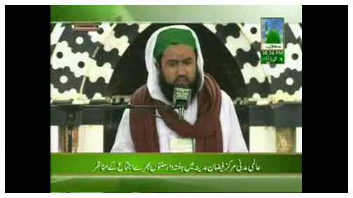 Madani Khabrain Urdu - 6 Shawwal - 25 AuG