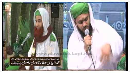 Manqabat-e-Attar - Mera Peer (Kalam:02)