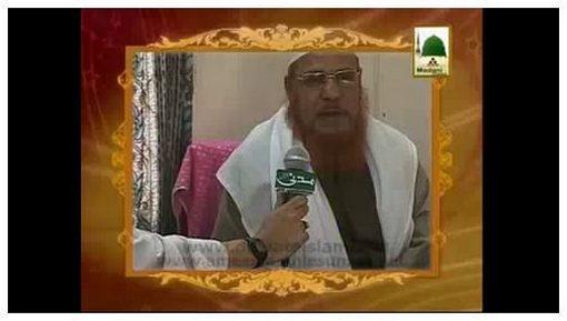 Madani Tassurat (2) - Sarbara e Aala Jamia Ahmedia Sunnia Aalia, Hazrat Maulana Muhammad Jalal-ud-Din Sahib دامت برکاتہم العالیہ (Bangladesh)