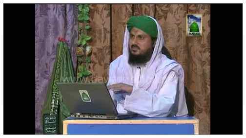 Islami zindagi Ep 11 - Hansi Mazaq
