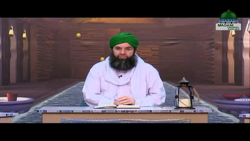 The Saviours Of Islam Ep 01 - Significance Of Muharram Ul Haram