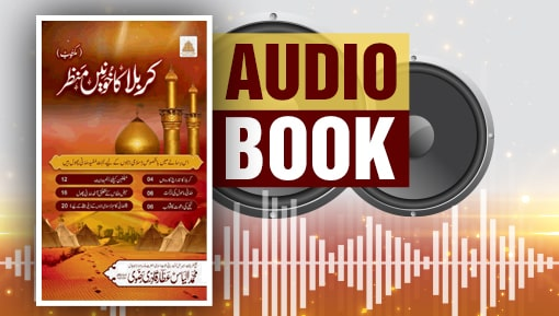 Media library - Dawat-e-islami,watch listen & download