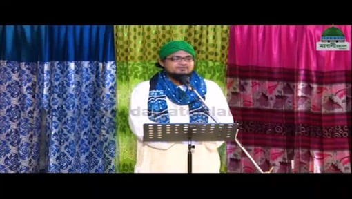 all video naat download